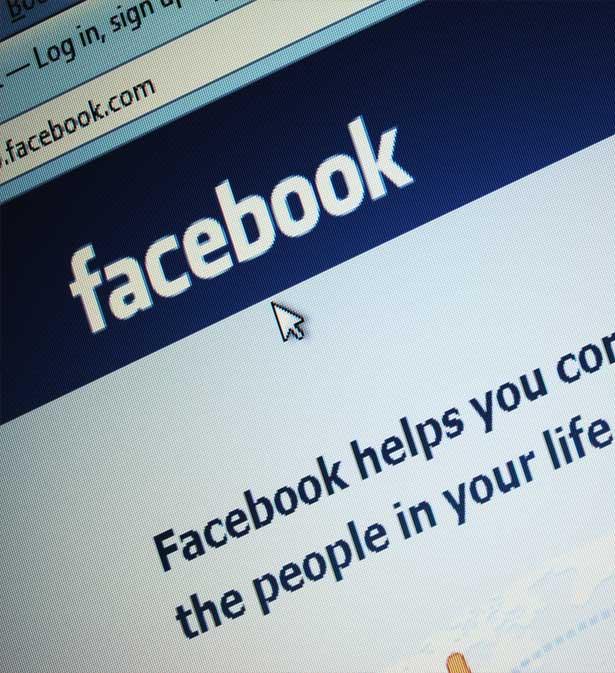 تصميم صفحات فيسبوك للشركات