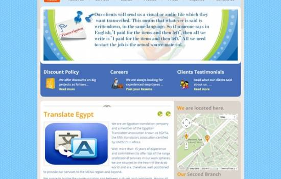 Translate Egypt